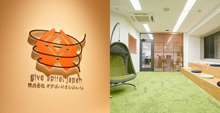 Give Spiral Japan : RECRUITMENT